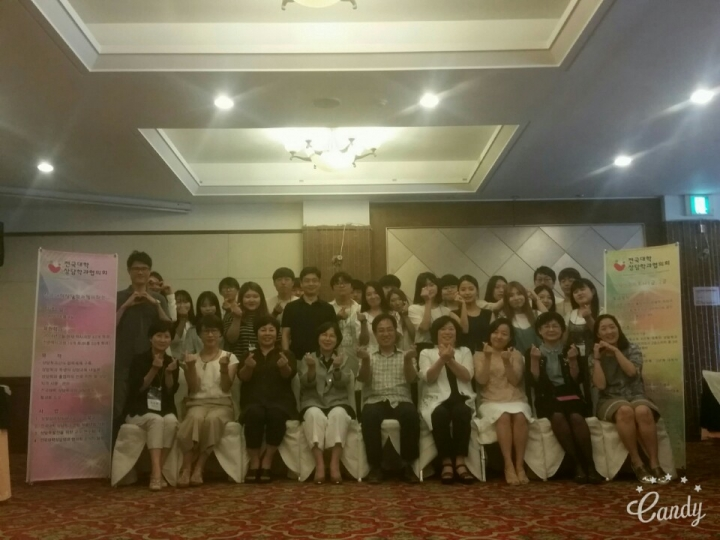 2016년 학생기자단/회장단 모임