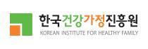 건강가정진흥원