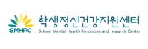 정신건강지원센터
