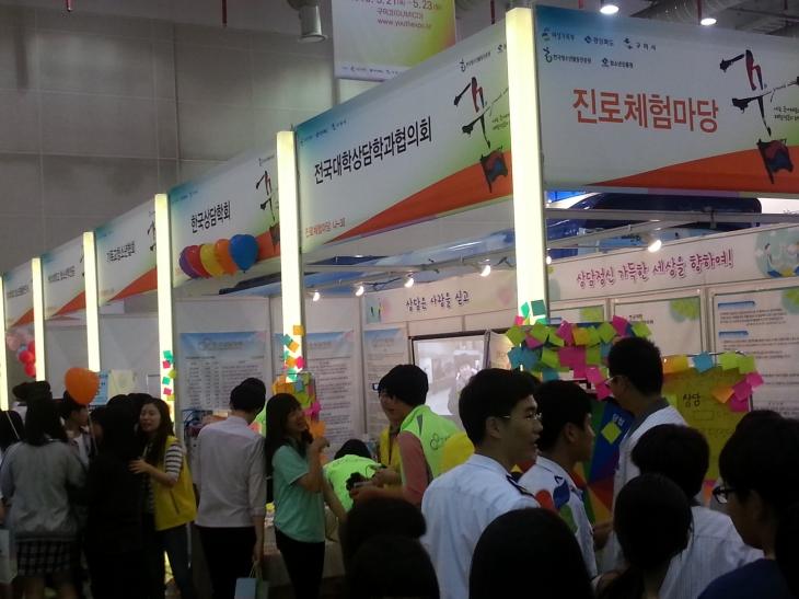 제11회 대한민국청소년박람회 부스VOD