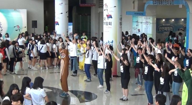 제11회 대한민국 청소년 박람회의 생생한 현장
